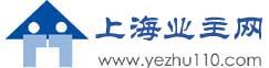 上海明伦律师事务所