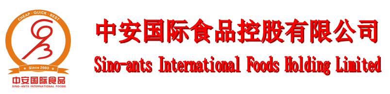 Sino-Ants International Foods Holding Limited
