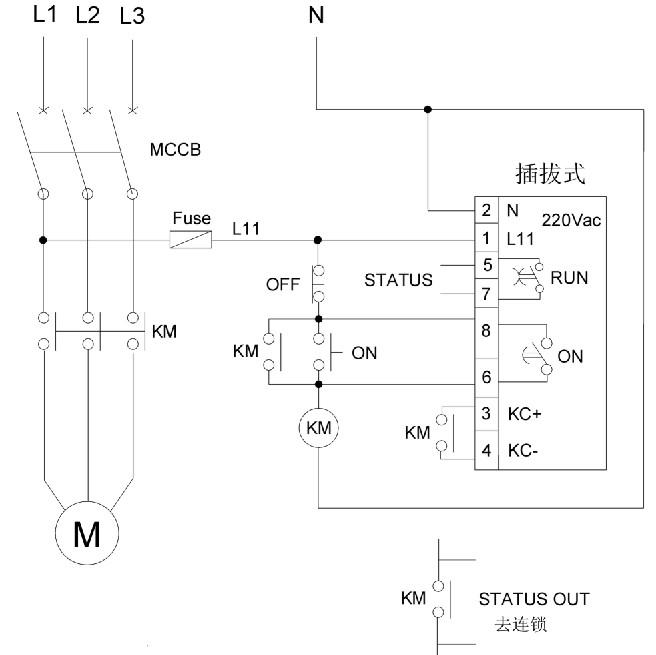 dzqⅡ电动机再起动控制器