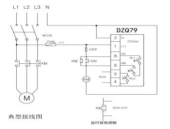 dzq79接触器重合继电器