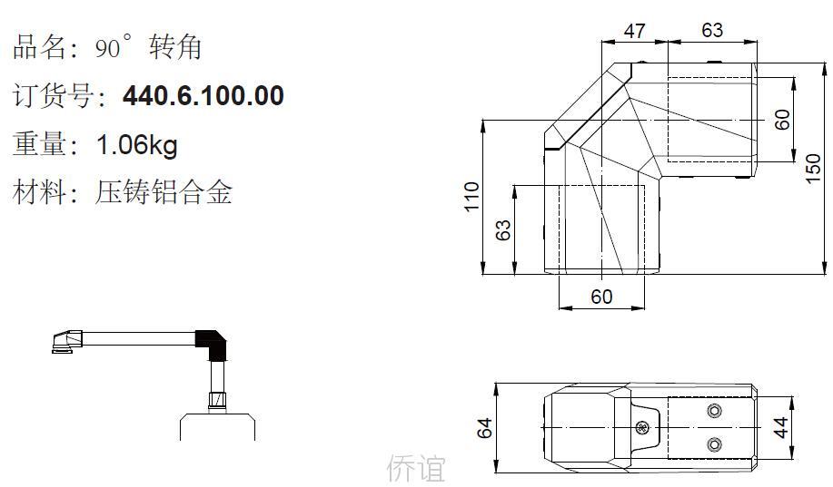 上海c61250车床电路图